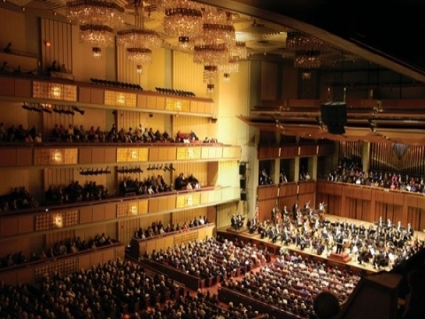 Kennedy Center Concert Hall Seating Aarp Flight Discounts